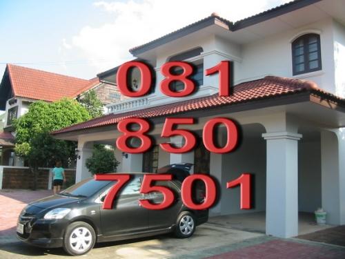 รับซื้อบ้าน 081 850 7501 ที่ดิน โกดัง หอพัก อพาร์ทเม้นท์ โรงงาน โรงแรม โรงเรียน อาคาร โกดัง ที่ดินเปล่า หรือ ที่ดินมีสิ่งปลูกสร้าง คอนโด ทาวน์เฮ้าส์ อาคารพาณิชย์ ห้องแถว อู่ซ่อมรถ ร้านค้า ร้านอาหาร กร